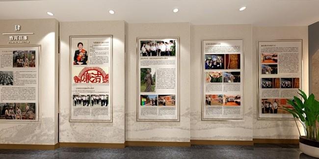 千帆标识只做有创意的企业党建文化墙设计