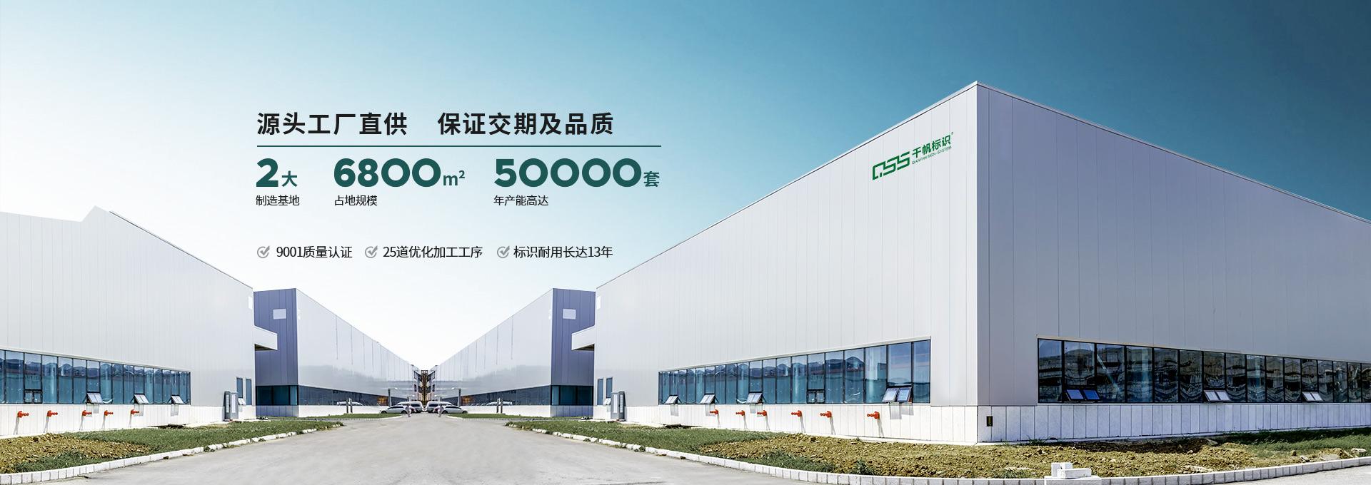 源头工厂直供 保证交期及品质  乐虎国际电子娱乐2大制造基地   6800㎡占地规模