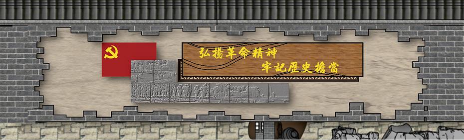 土山古镇景区王家大院党建文化建设-