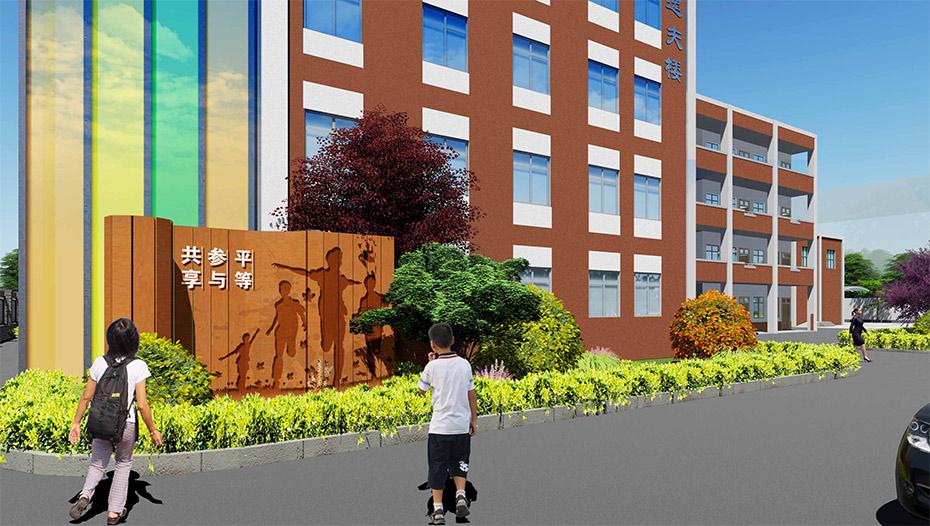 睢宁特殊教育中心校园文化建设