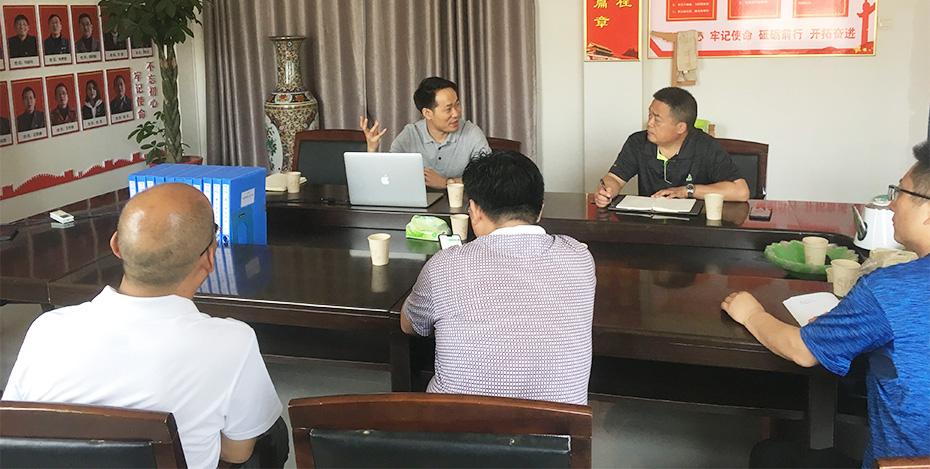 睢宁特殊教育中心校园文化建设-汇报现场(二)