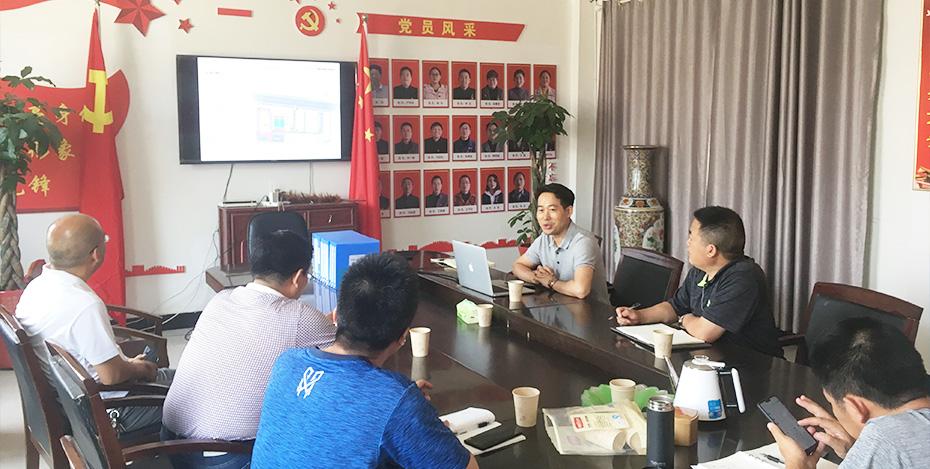 睢宁特殊教育中心校园文化建设-汇报现场(一)