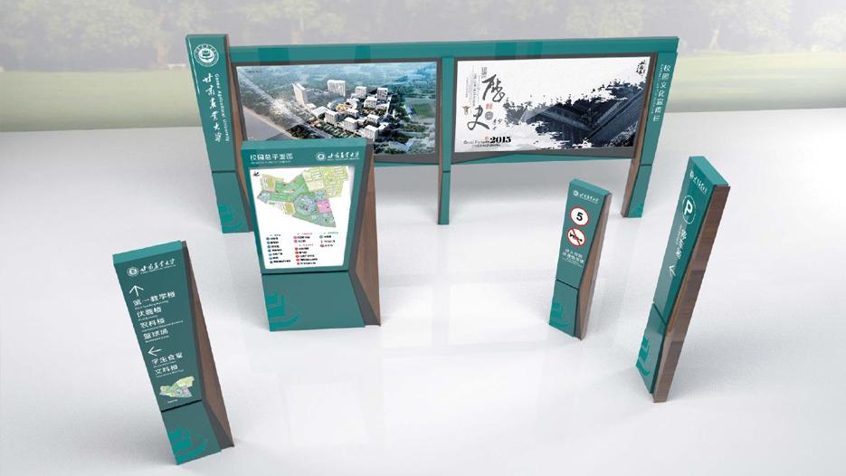 甘肃农业大学标识导视系统规划设计-效果图