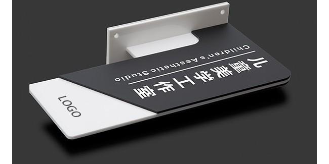 标识厂家分享:标识标牌的设计流程