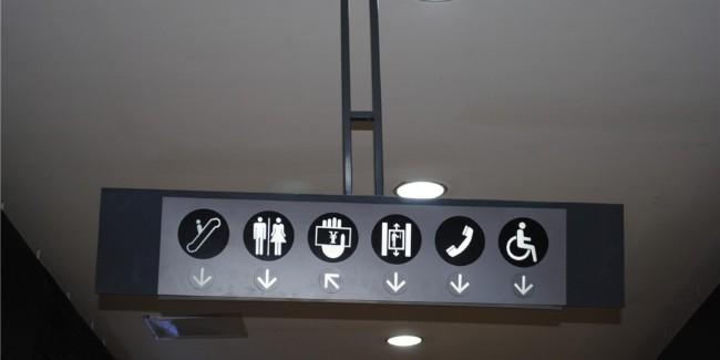 千帆分享:酒店标识设计方法有哪几种?