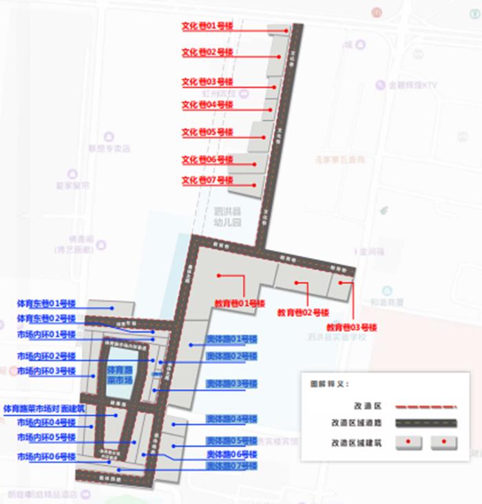 泗洪特色街区形象提升案例(上)4