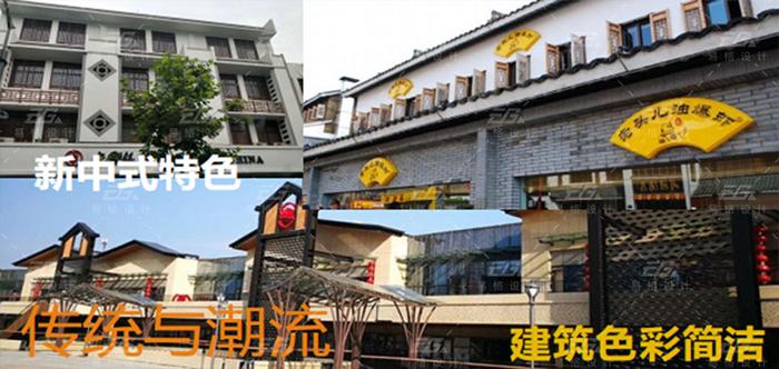 泗洪特色街区形象提升案例(上)9