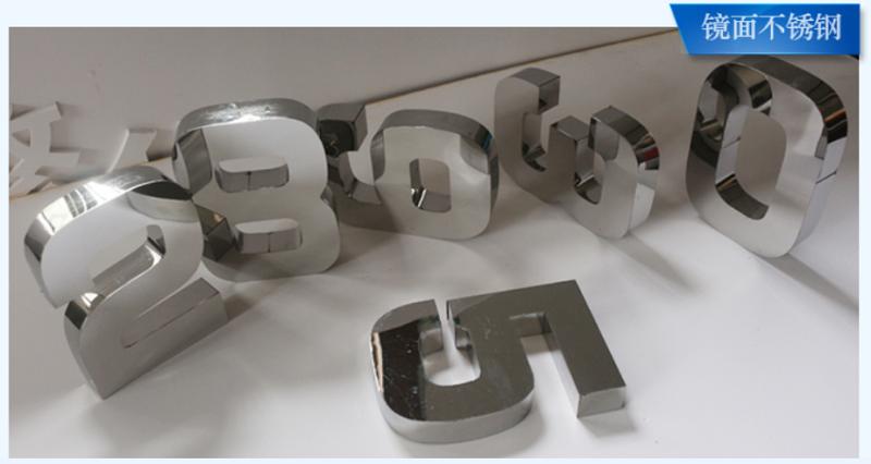 标识标牌设计厂家详解一下不锈钢标牌的优点