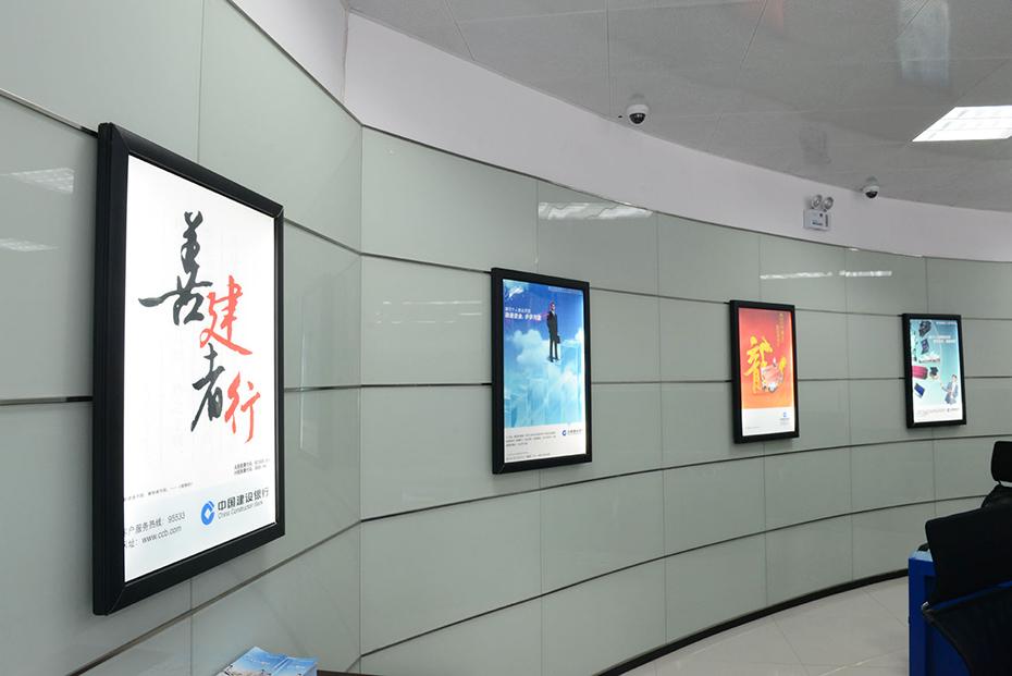 中国建设银行标识系统建设(五)