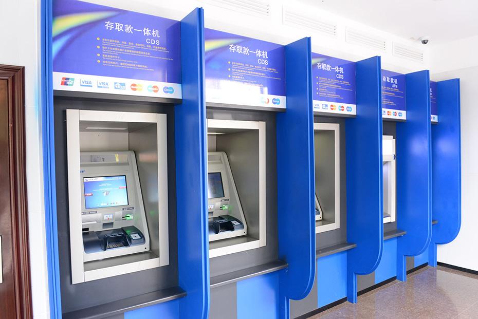 中国建设银行标识系统建设(四)