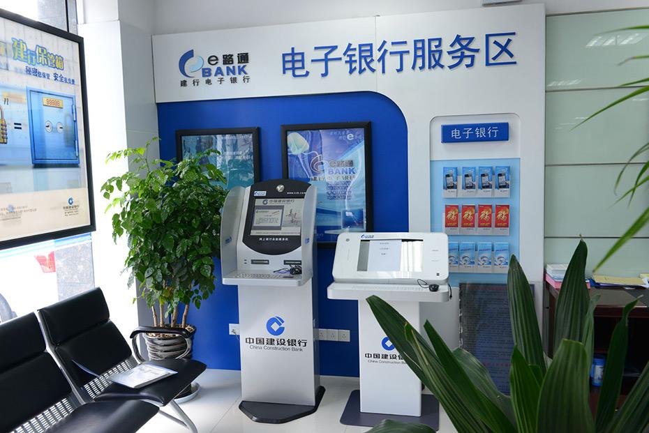 中国建设银行标识系统建设(二)