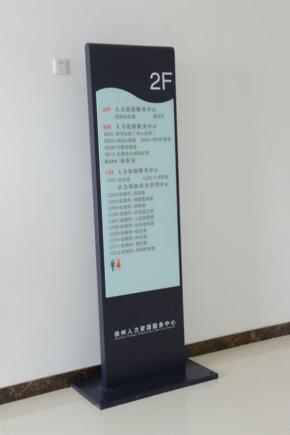 千帆分享:办公楼标识的设计风格