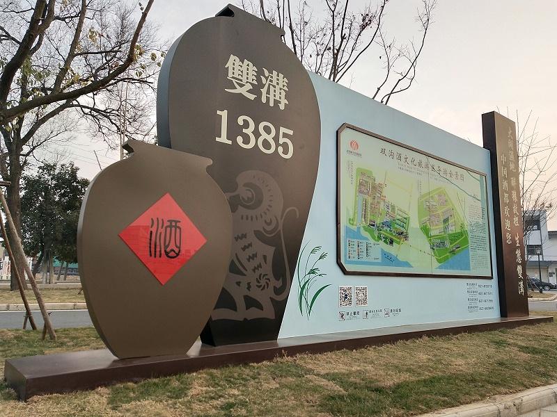 4A工业旅游景区