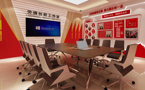 企业文化墙的设计与制作步骤