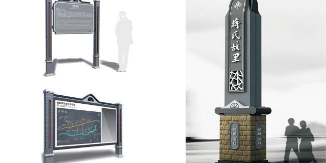 旅游产业园标识系统构建的要求