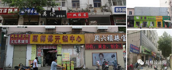 泗洪特色街区形象提升案例(下)2