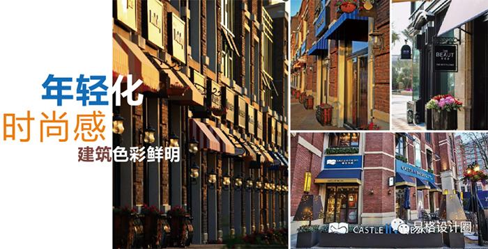 泗洪特色街区形象提升案例(下)3