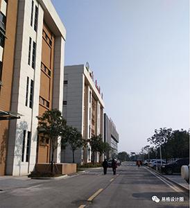 沛县科创业园VIS-LOGO设计4-1