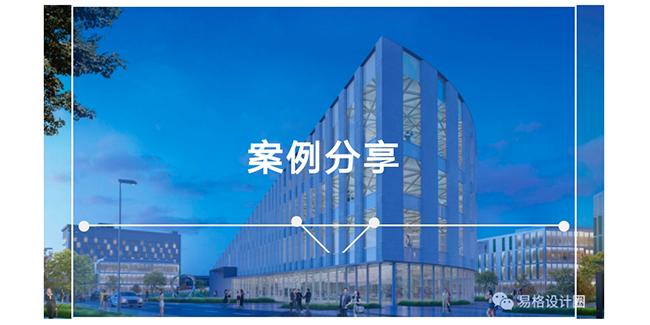 沛县科技创业园VIS-LOGO设计