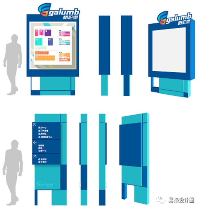 沛县科创业园VIS-LOGO设计3