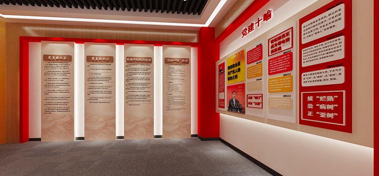 党建公司文化展厅制作需要多少成本