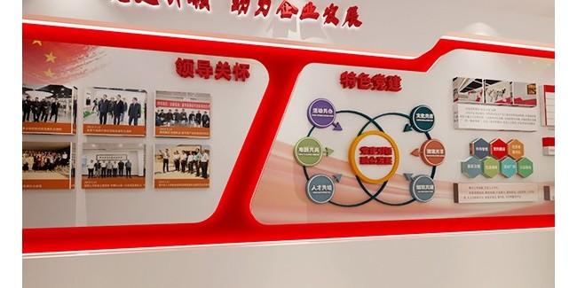 企业公司文化墙安装工程,设计与制作方案同步