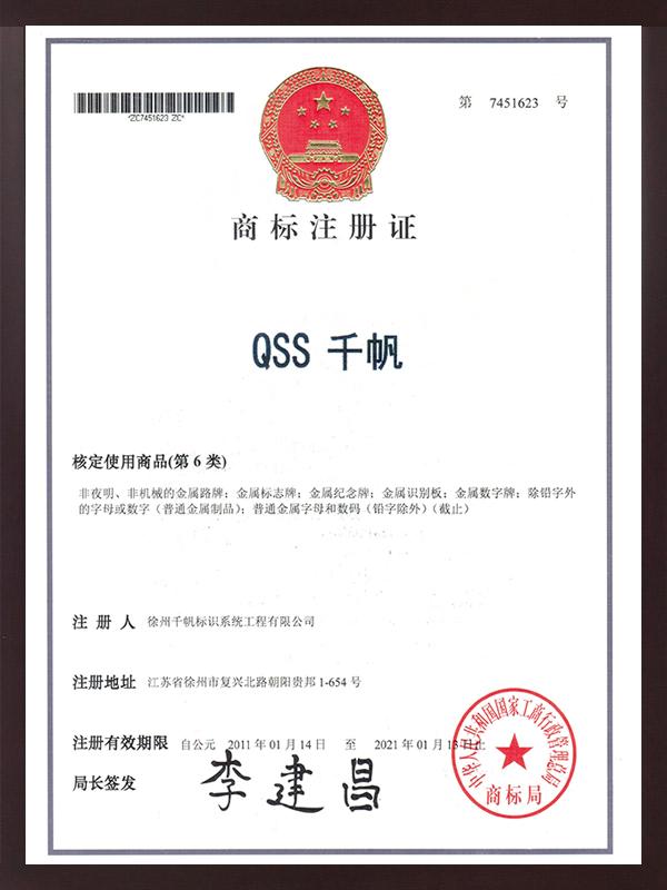乐虎国际电子娱乐注册商标