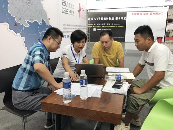 徐州夏季展会与客户沟通