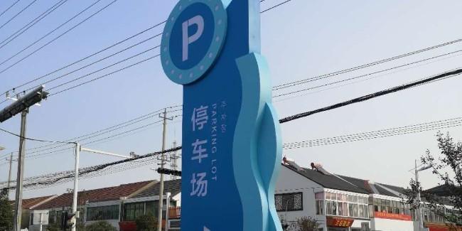 乐虎国际电子娱乐分享:景区标识牌竟然有这么多功能