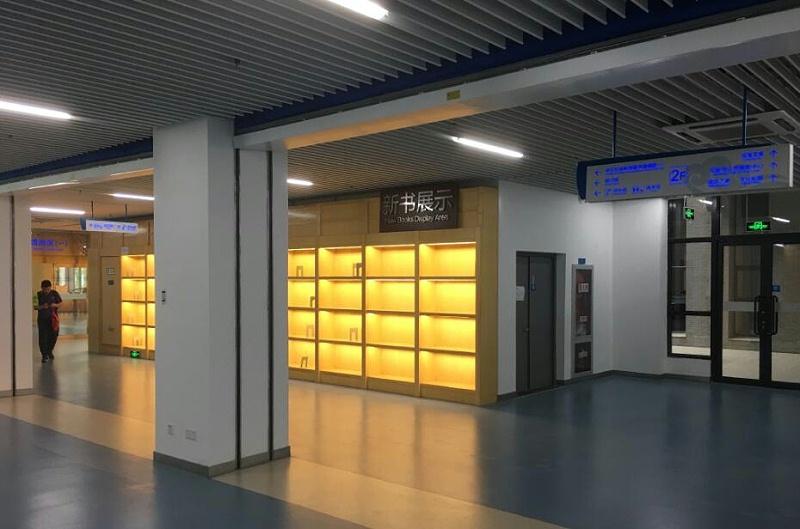 202003公共图书馆标识系统应该包含哪几个组成部分?04134509_8281