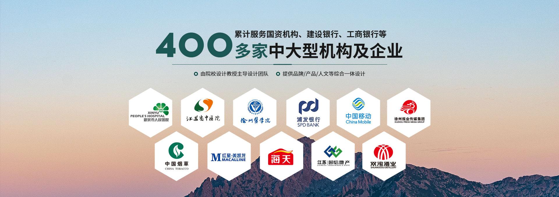 乐虎国际电子娱乐累计服务国资机构、建设银行、工商银行等400多家中大型机构及企业