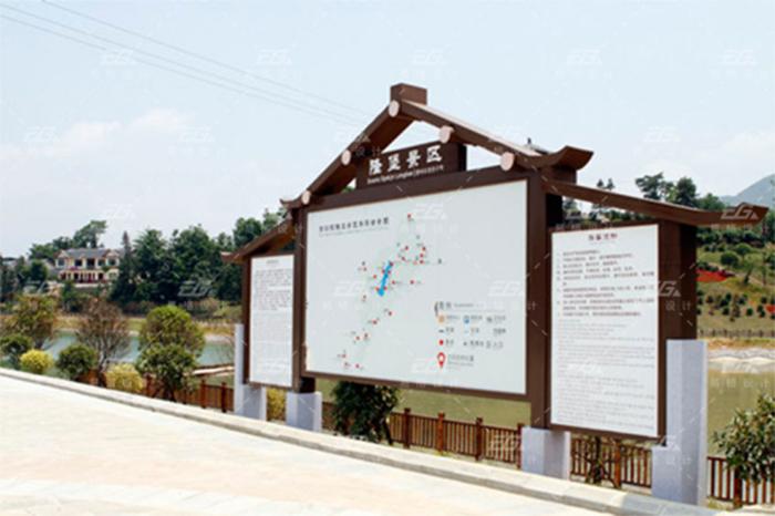 文化元素在旅游景区标识设计中的重要性4