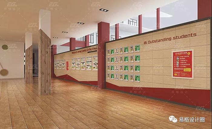 校园文化建设案例分享-20