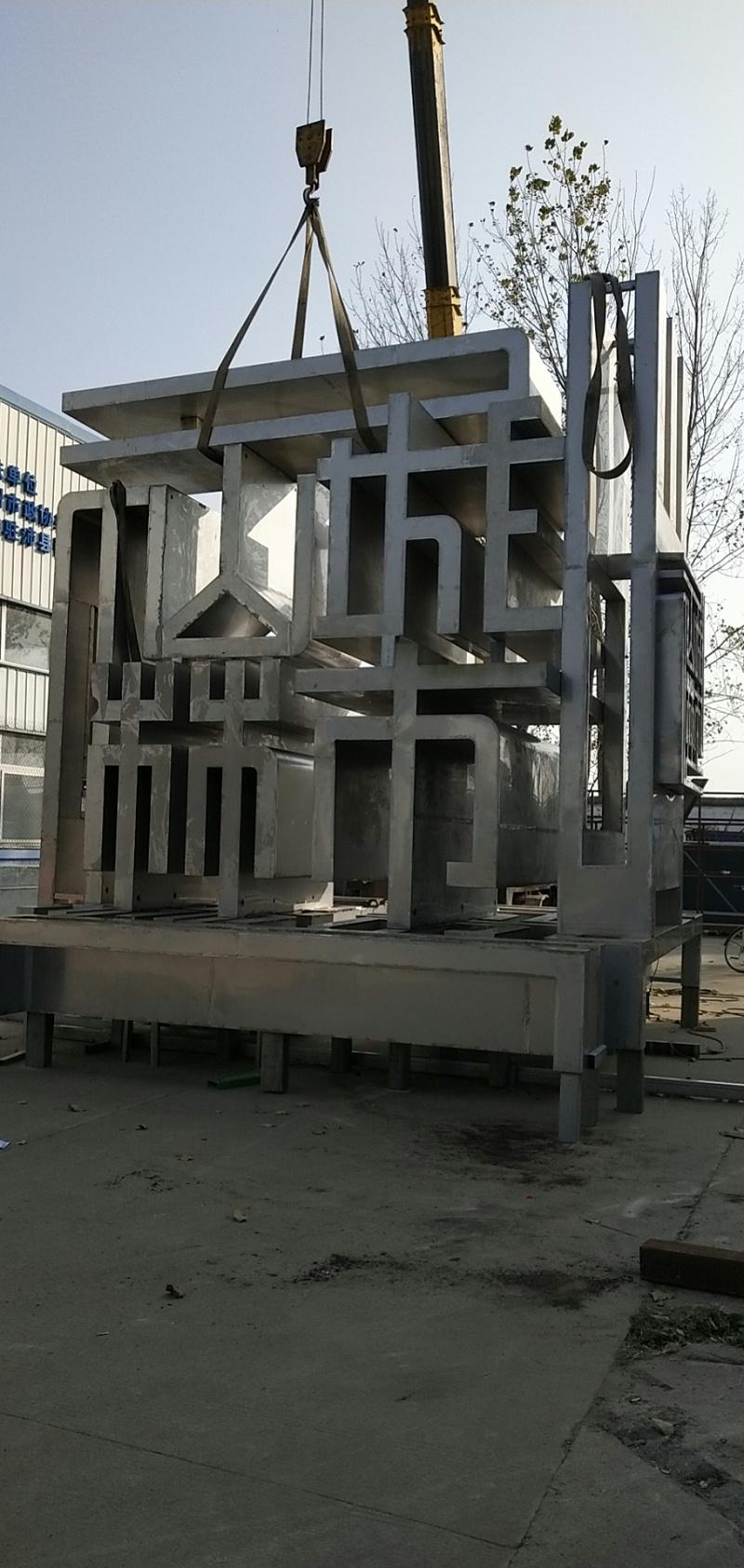 不锈钢雕塑在操作过程中的技术难点有哪些