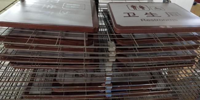 丝网印刷技术在高端发光标识中的典型应用