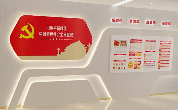 校园文化墙设计-推动品牌建设,提升品牌形象