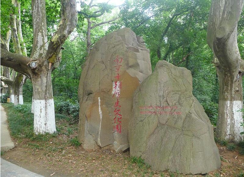 园林景观雕塑的类型有哪些