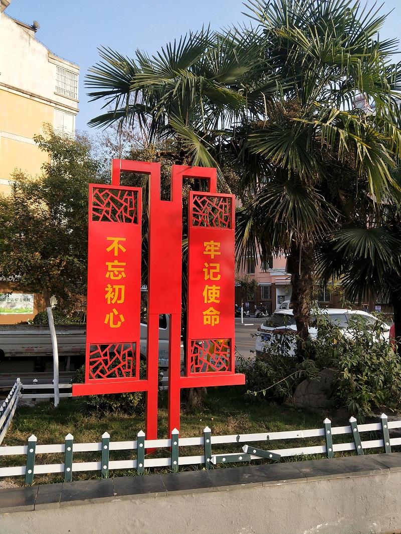 文化广场景观