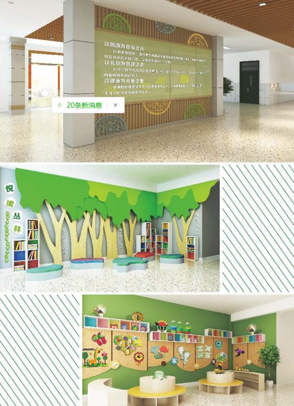 学校VI系统 学校标识导视 学校环境景观 学校廊厅文化 学校室内文化