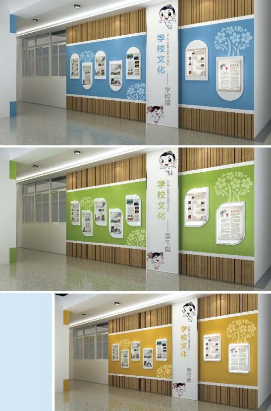 学校VI系统、学校标识导视、学校环境景观、学校廊厅文化、学校室内文化