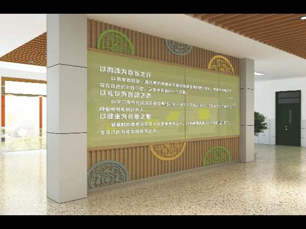 学校文化设计-碧桂园学校