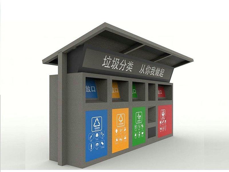 千帆分享:高端标识厂家生产分类垃圾桶有哪些优势