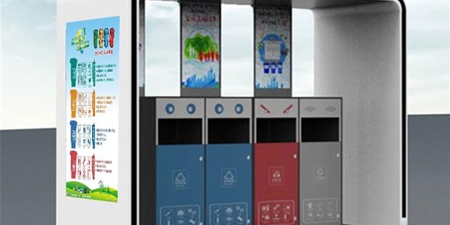 千帆分享:高端标识厂家生产分类垃圾桶有哪些优势?
