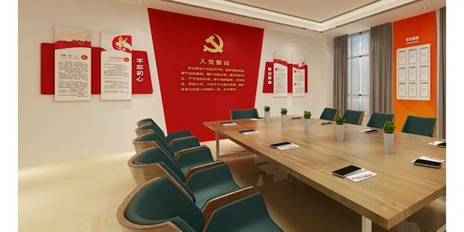 公司企业党建LOGO墙定制,让墙面不再单调