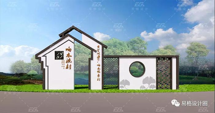 乡村振兴之美丽乡村 邳州铁富镇形象提升设计-5
