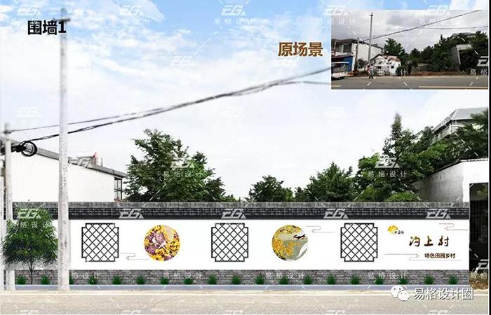 乡村振兴之美丽乡村 邳州铁富镇形象提升设计-8