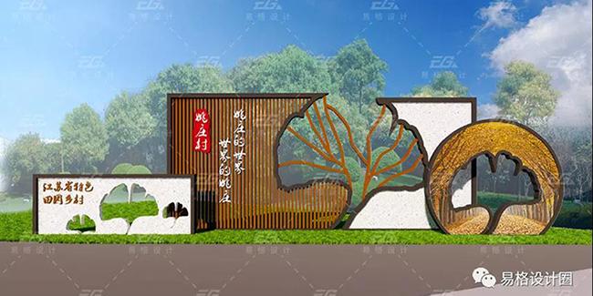 乡村振兴之美丽乡村建设案例展示4