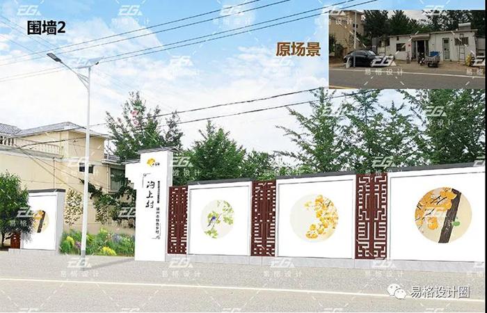 乡村振兴之美丽乡村 邳州铁富镇形象提升设计-9