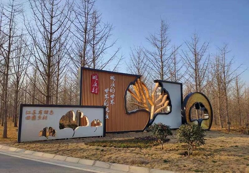 精神堡垒厂家:徐州精神堡垒的详细介绍-千帆标识,行业经验15年,为400+企业或市政单位提供标识系统解决方案。
