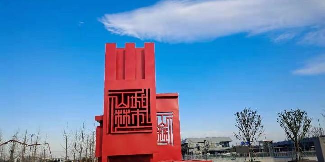 千帆分享:不锈钢城市雕塑构成要素